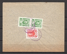Mute Postmark of Krivoi Rog, Corporate Envelope (Krivoi Rog, Levin #551.02)