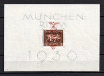 1937 Third Reich, Germany (Souvenir Sheet Mi. 10, CV $250, MNH)