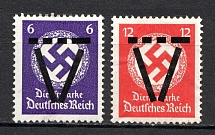 1945 Saulgau Germany Local Post