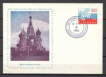 1962 Free Russia NTS Frankfurt Germany Europe Cover