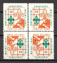 1957 Lithuania Baltic Scouts Exile Block of Four Tete-beche `15` (MNH)