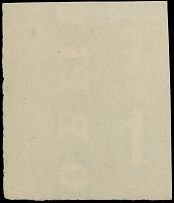 Imperial Russia, 1857, piece of paper with wtmk numeral
