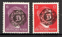 1945 Lobau Germany Local Post
