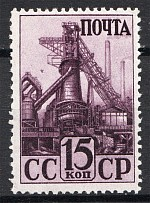 1941 USSR The Industrialization of the USSR (Dark Spot, CV $50, MNH)