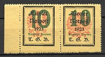 1921 Tyrol Austria Local Post Pair (Different Size of Value, MNH)