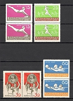 1959 USSR Spartacist Games of Nations of the USSR Pairs (Full Set, MNH)