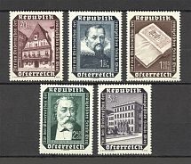 1953 Austria (CV $15, Full Set, MNH)
