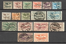 1920 Germany Joining of Silesia (CV $20, Full Set, Cancelled)