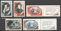 1949 USSR 150th Anniversary of the Birth of Pushkin (Full Set)