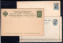 RUSSISCHE POST IN CHINA, Michel no.: U1A LETTER, Cat. value: 371€