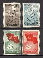 1938 USSR Of the Soviet Drift Station `North Pole-1` (Full Set, MNH)