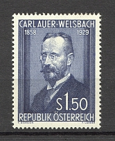 1954 Austria (CV $35, Full Set, MNH)