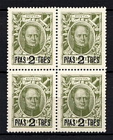 1913 2pi/20k Romanovs Offices in Levant, Russia (Block of Four, MNH)