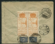 1916. Not postage stamps in franking on a letter from Moscow (1.11.1916) to Kiev (3.11). Beautiful and rare franking