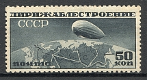 1931 USSR Airship Constructing Zeppelin 50 Kop (Dark Blue Aspidka, MNH)