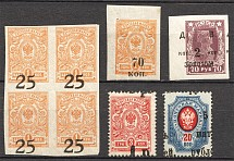 Russia Civil War (Shifted Overprints, MNH/MH)