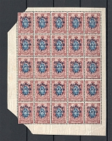 1922, 15k Priamur Rural Province, General Diterikhs, Sheet of 25 (CV $800, Signed)