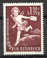 1952 Austria (CV $20, Full Set, MNH)