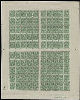 Russian Empire, PRINTER'S CONTROL MARKINGS: 1908, 2k green, sheet of 100, let. A