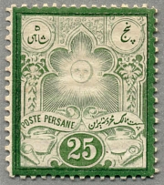 1882, 25 ch., deep green and green, MNH, a rare stamp in a magnificent state of