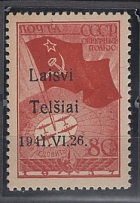 German occupation - Lithuania - cat. Mich. No. 8 (CERTIFICATIONS). cat. € 300