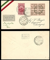 Vatican City First and Pioneer Flights June 4-5, 1932 cover from Rome to Caprera