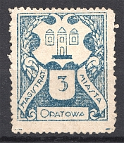 Opatow Poland City ​​Magistrate `3`