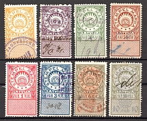 Latvia Baltic Fiscal Revenue Group of Stamps (Perf, Cancelled)