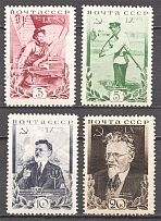 1935 USSR The 60th Birthday of Kalinin (Full Set)