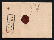 1846 Cover from Werro to Revel (Dobin 4.04 - R3, Wax Seal)