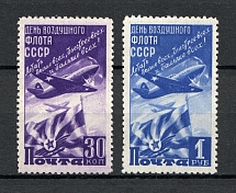 1947 USSR Day of the Air Fleet (Full Set, MNH)