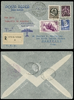 Vatican City, First and Pioneer Flights May 26-June 6, 1940, Rome-Rio-New York