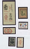 World War I. Set of 6 non-postage stamps. The non-postage stamp