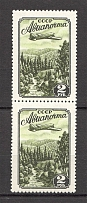 1955 USSR Airmail Pair (Full Set, MNH)