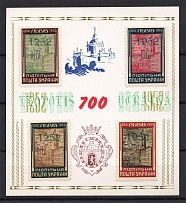 1961 700th of Lviv Underground Post Block (MNH)