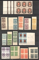 Russia Civil War Group (3 Scans, MNH)