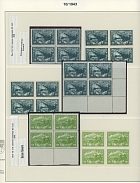 Soviet Union COLLECTION OF 1942-43 YEAR, about 850 mostly mint stamps