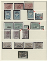 Soviet Union AVIATION DAY ISSUE: 1939, 17 mainly mint (two - used) stamps