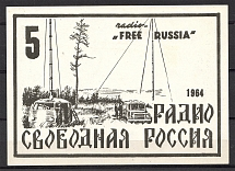 1950s Russia NTS West Germany Radio Station 'Free Russia' Big Label (MNH)