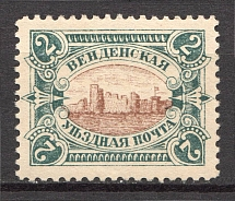 1901 Russia Wenden Castle (Perf, Brown Center, Full Set, MNH)