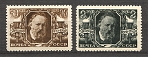 1945 USSR 75th Anniversary of the Death of Herzen Writer (Full Set, MNH)