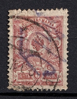 1919 Ryazanovka? (Samara) 5 Rub Geyfman №4, Local Issue, Russia Civil War (Canceled)