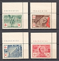 1942 Germany Reich Belgian Wallonia Legion (Full Set, CV $170)