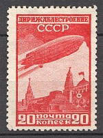 1931 USSR Zeppelin (Beautiful Print Error, Spot on the Wall)