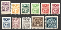 1923-25 Latvia (CV $110, Full Set, MNH/MLH)