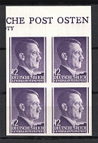 1941 12g General Government, Germany (Control Text, IMPERFORATED, Block of Four, MNH)
