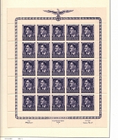 1944 Germany General Government Block Full Sheet 84 Gr+1 Zl (MNH)