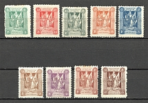 1920 Germany Joining of Marienwerder (Full Set)