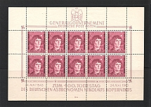 1943 Germany General Government Block Full Sheet (Control Number `II-4`, MNH)