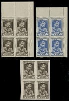 1932-33, Maxim Gorky, 15k brown and 35k blue, complete set of two in top right